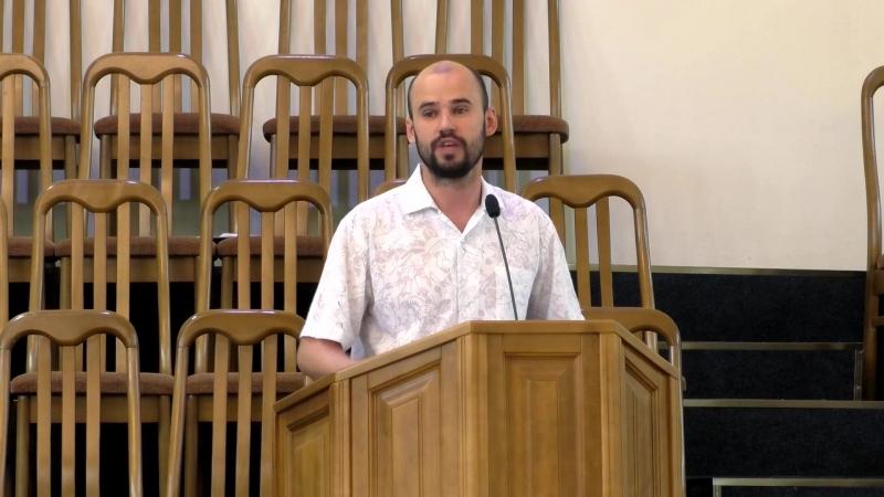 Проповедь (Исх.3 - 4 гл.) - брат Дмитрий Овчаренко