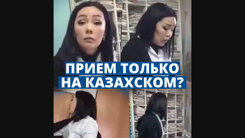 Детского врача обвинили в отказе принимать больного ребенка на русском языке