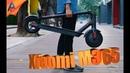 Обновленный электросамокат Xiaomi Mijia Electric Scooter M365 Распаковка и Сборка