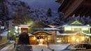 Japan Travel Yamanaka Onsen 山中温泉 by Night Winter 2012