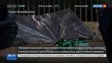 Новости на Россия 24  •  Атака с ножом в центре Лондона: погибла женщина, несколько человек ранены