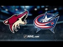 Arizona Coyotes vs Columbus Blue Jackets – Oct.23, 2018 Game Highlights NHL 18/19 Обзор матча