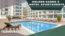 Обзор отеля Golden Sands 3 Отели ОАЭ