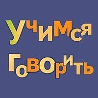 Евгения Борисевич