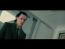 Локи и Тор - Уходи Дверь Закрой