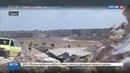 Новости на Россия 24 • В Сирии идут битвы за Дорогу жизни