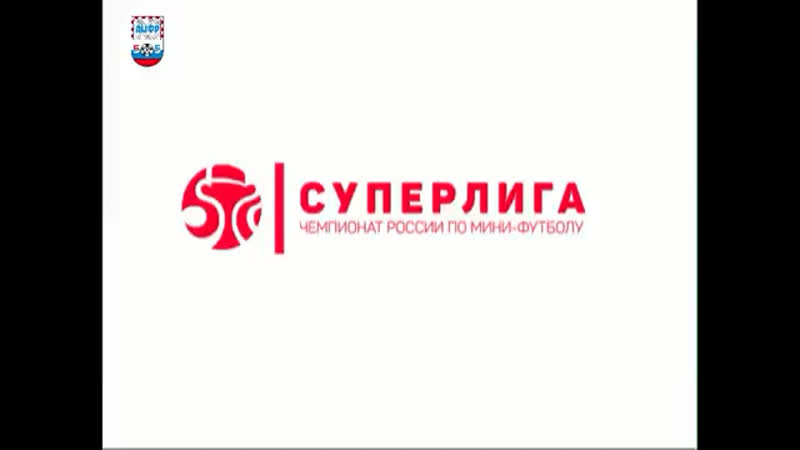 Газпром-Югра- Синара