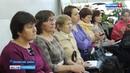 Конференция посвященная вопросам женского здоровья прошла в Карпогорах Пинежского района