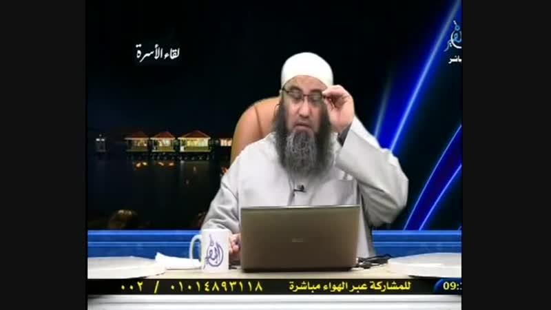 لقاء الأسرة اللقاء الثامن والعشرون الجزء الثاني الدكتور محمد السيد الرضواني