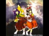 Akyu's Untouched Score Vol. 5 (Touhou 01 - Highly Responsive to Prayers) -