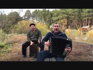 КИНО - Перемен - кавер на баяне и кахоне Семен Жоров & Борис Еремеев