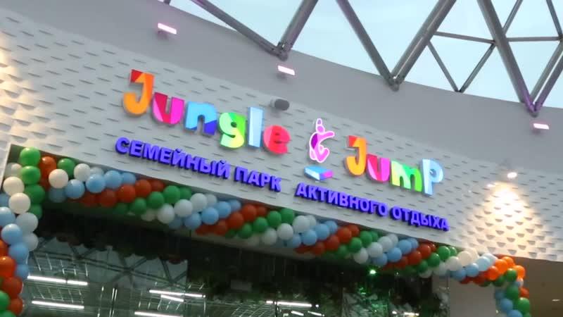 Ролик для рекламы (JungleJump)