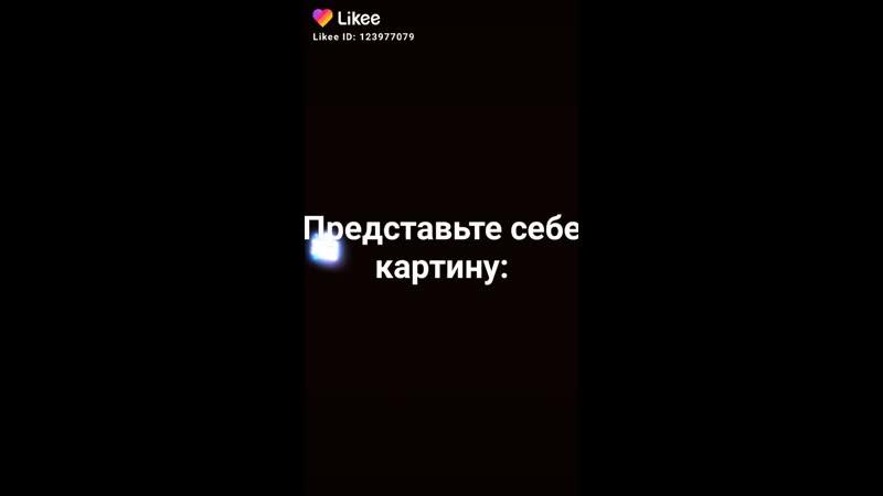 Like_2019-07-10-21-04-44.mp4