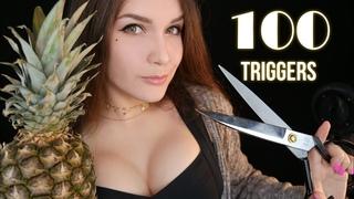 ASMR 100 TRIGGERS in 8 minutes 🌙✨ АСМР 100 ТРИГГЕРОВ за 8 МИНУТ 😴