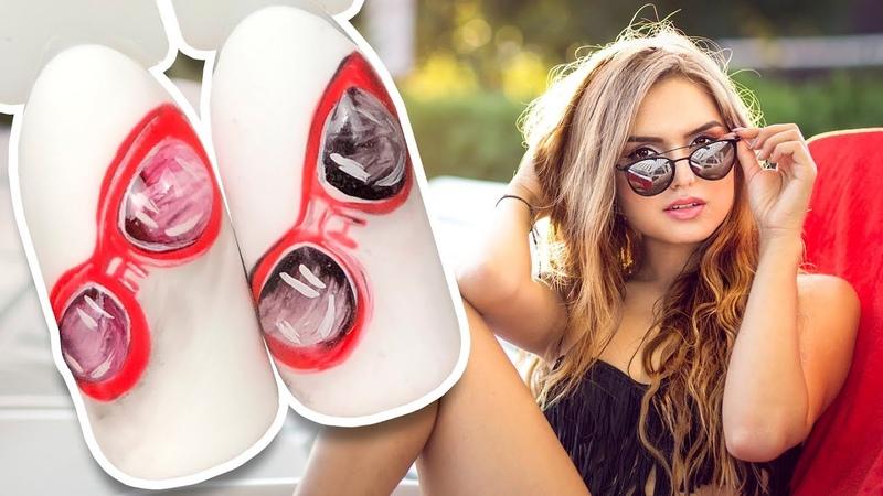 🕶 Солнцезащитные Очки на Матовом Топе 🕶 Простой Дизайн Ногтей гель лаком к Маникюру в Отпуск