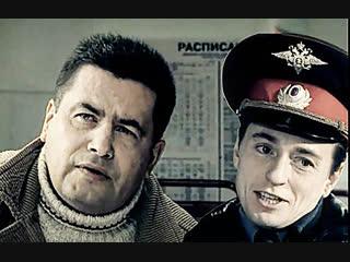 Березы - Любэ (Николай Расторгуев) и Сергей Безруков 2004 (И.Матвиенко - М.Андреев)