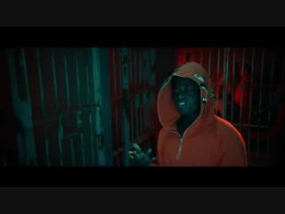 Moneybagg Yo & Kodak Black -