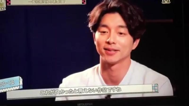 [Ч1] DVD Токкэби