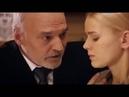 Подари мне воскресенье 2 серия Мелодрамы русские 2015 новинки