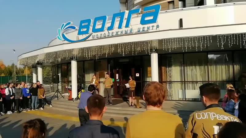 I Республиканская школа актива среди студенческих отрядов Республики Татарстан