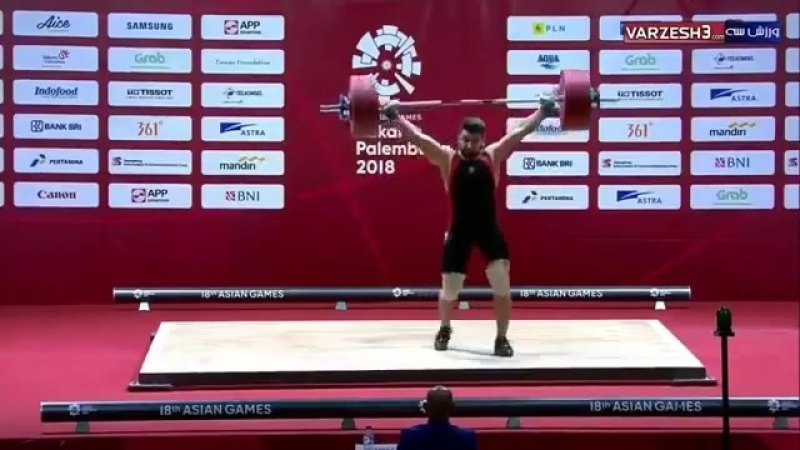 Аli Нashemi184 kg snatch
