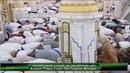Молитва намаз затмения кусуф Медина Пророческая мечеть 29 12 1434 г х Имам Ахмад ат Талиб