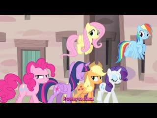 My little pony: fim   сезон 5, серия 1 — the cutie map - part 1