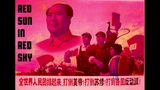 VAPORWAVE Red sun in the sky - Chinese Communist Music