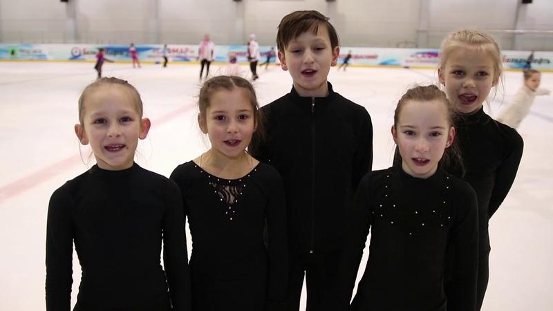 Юные фигуристы из Ижевска записали видео в поддержку Алины Загитовой