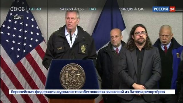 Новости на Россия 24 • Американцы борются с аномальными холодами и снегопадами