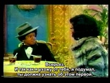 Michael Jackson &amp Diana Ross - It Was a Good Year Comedy Sketch (русские субтитры)