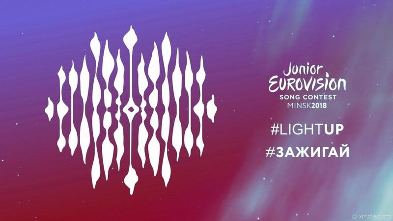 Junior Eurovision 2018 - Trailer (JESC 2018)