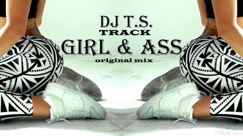 DJ T.S. - GIRL ASS (Original MiX)