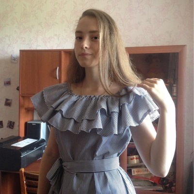 Екатерина Дёмшина