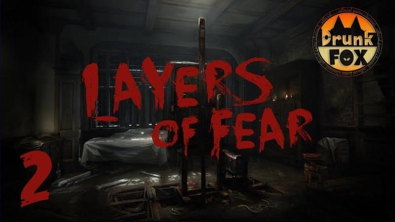 Layers of fear - вылеты, полная жесть ч. 2