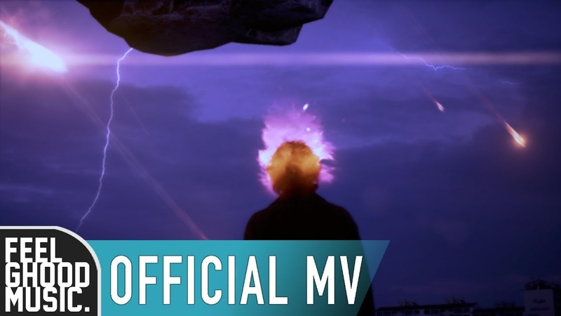 Drunken Tiger - 끄덕이는 노래 Official MV