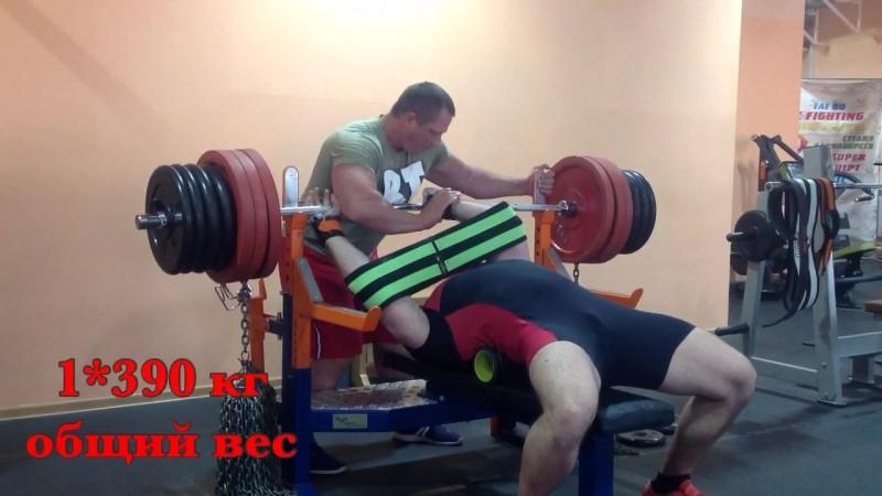 10 я тренировка к Кубку Евразии