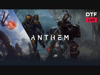 Vip-demo anthem с игроманией, disgusting men и stopgame
