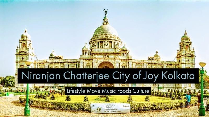 Victoria Memorial Part 1 II Niranjan Chatterjee City of Joy Kolkata II