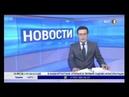 Лицензия на подземную воду Новый налог HD