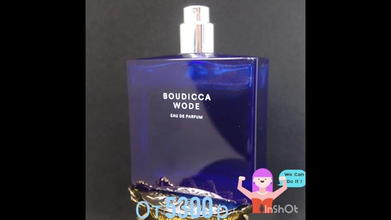 Boudicca Wode от Boudicca