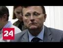 Ни улик, ни подозреваемых: в Сочи убит бывший депутат Горсобрания - Россия 24