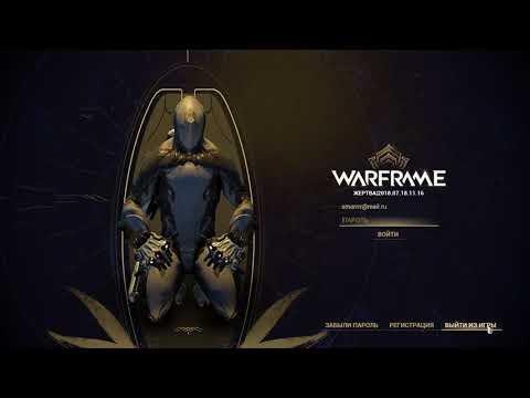 Warframe 2018 07 19 15 25 04 17
