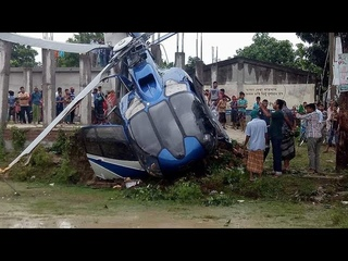 আবার হেলিকপ্টার দূর্ঘটনা। Channel i Director Faridur Reza Sagar travelling to Rajshahi come dhaka