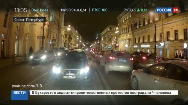 Новости на Россия 24 • В Петербурге водитель специально встал на пути у скорой