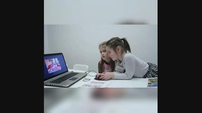 Английский язык в Первой детской школе телевидения и эстрады