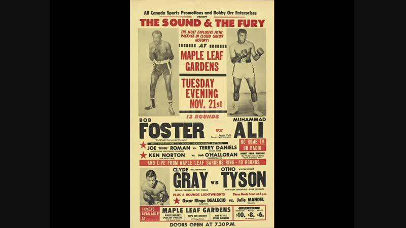 Мохаммед Алиvs Боб Фостер (Muhammad Ali vs Bob Foster) 21.11.1972