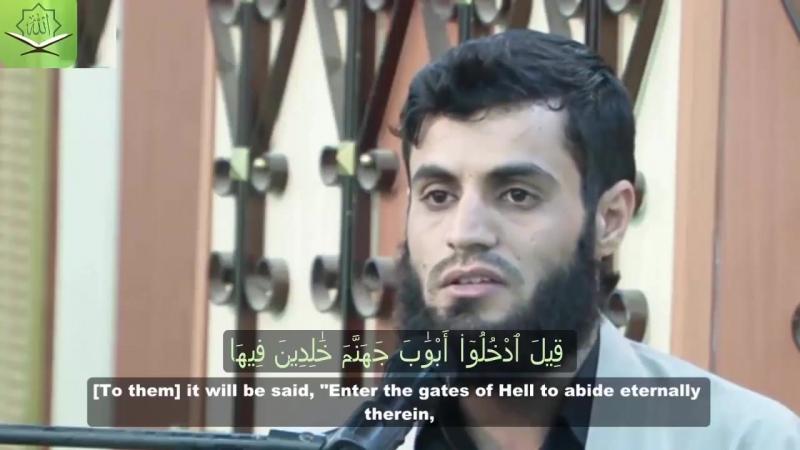 Surah Az-Zumar Raad Muhammad Al Kurdi سورة الزمر رعد محمد الكردي.mp4