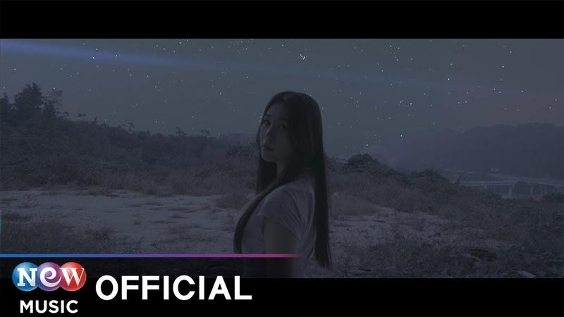 [MV] Ju Daegeon (주대건), READER (리더) - Love Bomb (Korean Ver.)