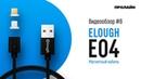 Обзор 8 - Магнитный кабель для зарядки ELOUGH E04